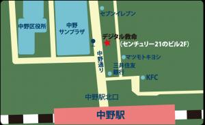 デジタル救命 地図