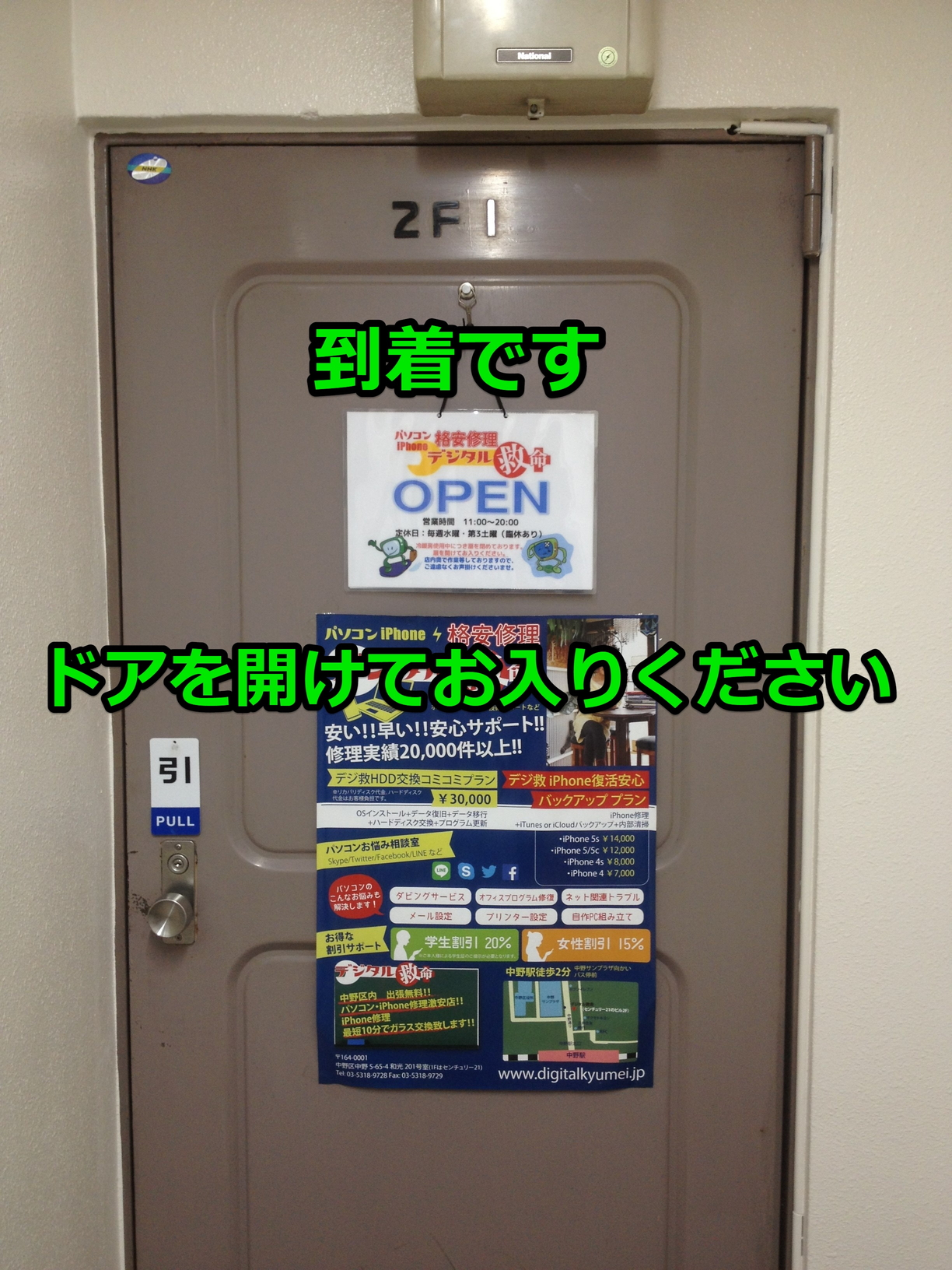 access8